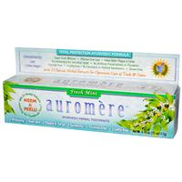 Auromere(オーロメア)の歯磨き粉は超おすすめ